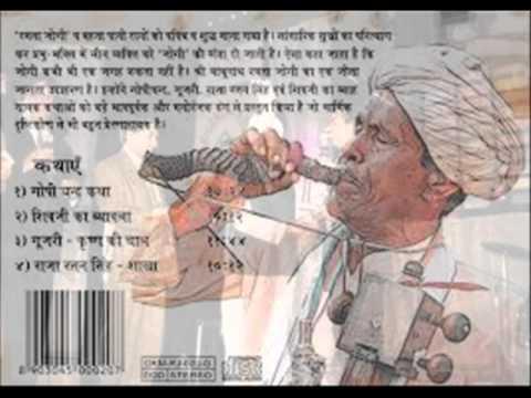 Non Stop || Hazara Singh Ramta || All Best Ramta Song