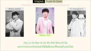 [Karaoke/Thaisub] TFBOYS - Truth or Dare (ความจริงหรือความกล้า)