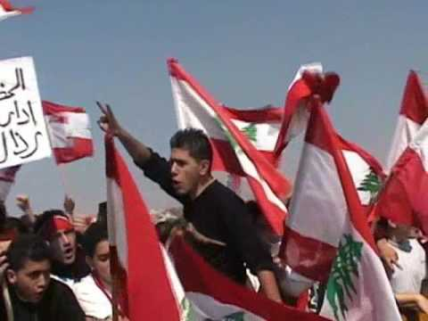 Lebanon March Protest 2005