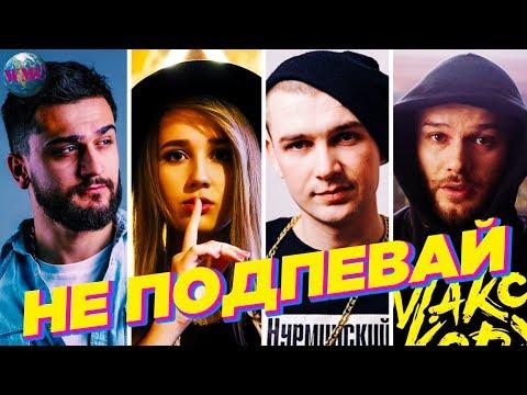 ЛУЧШИЕ ПЕСНИ 2019