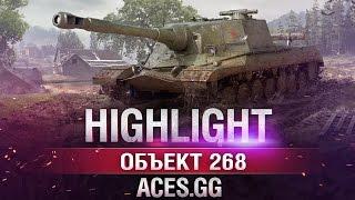 Невероятно везучий.Объект 268  в World of Tanks!