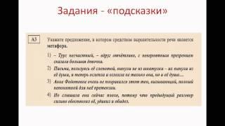 Как написать сочинение на ОГЭ (ГИА) по русскому языку (этап 2)