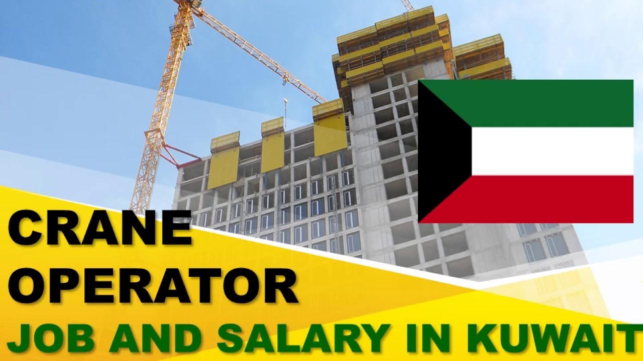 Crane Operator Salary In Kuwait Jobs And Salaries In Kuwait Youtube