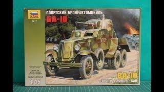 Стендовий моделізм. Модель бронеавтомобіля БА-10 (1/35).