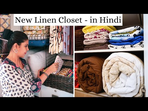 Linen Closet Organization - Bed sheets, Blankets, Towels And