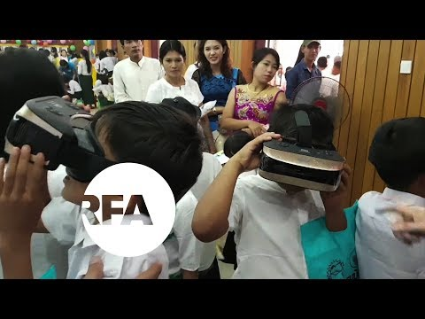 Myanmar's Startups Shape Future and Past With Virtual Reality | Radio Free Asia (RFA)