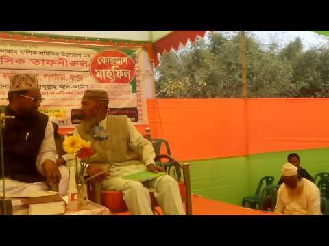 Bangla islamic song-bare bare vabi aka ,boshe niraloy re.. বারে বারে ভাবি একা ,বসে নিরালয় রে...