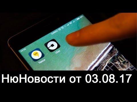Сколько реально зарабатывают таксисты в Москве ?: taxman1079