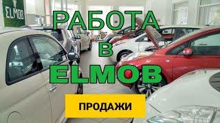 Вакансии ELMOB ПРОДАЖИ работа в Элмоб. ЗП от 1000$ Менеджер по продажам электромобилей автомобилей