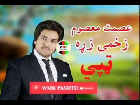 Ismat Masoom New Tapay Zakhmi Zara