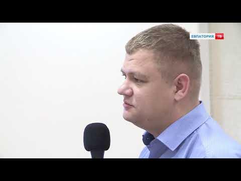 Аппаратное совещание администрации г. Евпатории 5 февраля 2018 г.