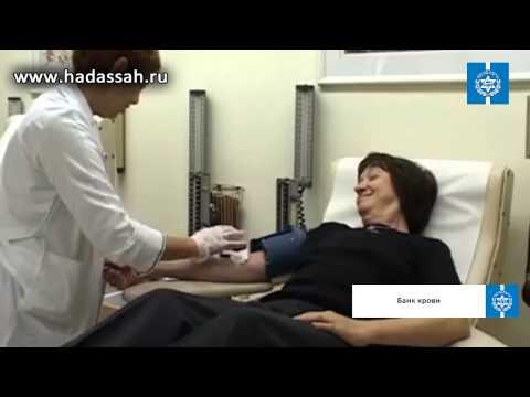 Подготовка к эндопротезированию сустава и реабилитация