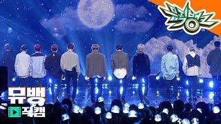 Wanna One 워너원- 봄바람(Spring Breeze) Music Bank FanCam HDR