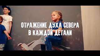 Детская брендовая одежда Север Kids для детей | Мурманск
