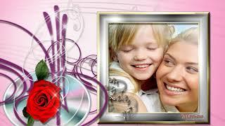 С Днем матери! Красивое поздравление для любимых мамочек!