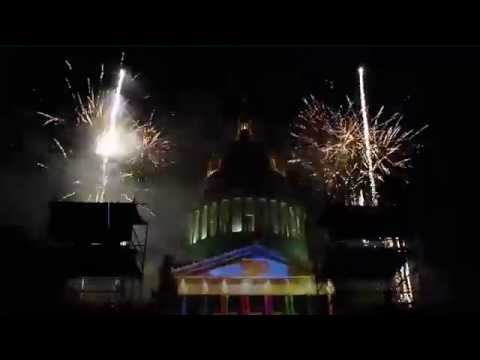 West Virginia 150 Birthday Fire Works And 3D Projection Show