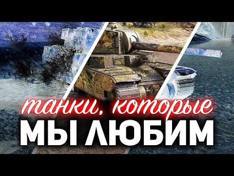Крутые бои на Т-34-85  ☀ Танки по вашим заявкам ☀ WOT МУЛЬТИСТРИМ