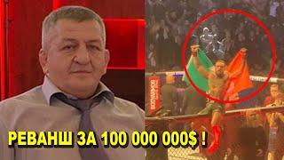 Нурмагомедов заявил о реванше с Конором/Отец Хабиба о гонораре за второй поединок/Реакция
