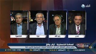 صحفي:  السلطة الفلسطينية وراء تعطيل المصالحة