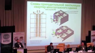 Твердохлебов Р.В. Влияние рациональности проектных решений энергоэффективных зданий на ТЭП(, 2014-03-01T22:53:21.000Z)