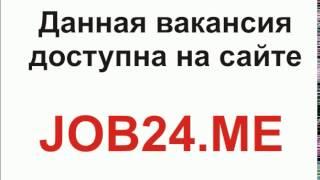 работа на авито ру в волгограде и волжском(, 2015-09-14T15:42:40.000Z)