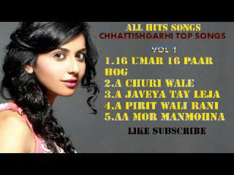SUPER HIT CG SONG ALL TIMES