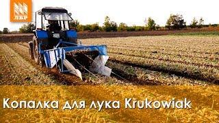 Копалка для лука Krukowiak – обзор