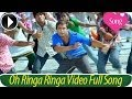 7am Arivu Full Song Oh Ringa Ringa | Malayalam Movie 2013 | Surya [hd] video