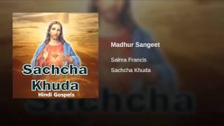 Madhur Sangeet
