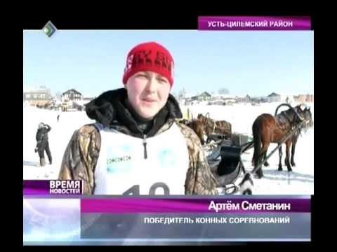 Новости Коми -