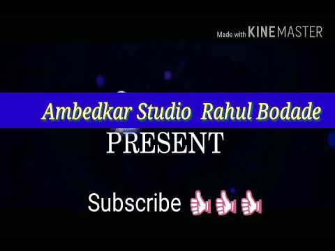 Fatkya Lugdyat Nadli Ramai Full Song From Ambedkar Studio