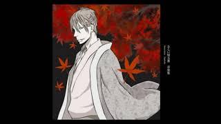 Composed & Arranged by Kayo Konishi & Yukio Kondo (MOKA☆)