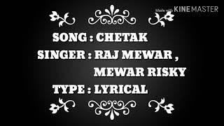 Yaar Tera Chetak pe Chale Lyrics Sapna Chaudhary Raj Mewar Mewar Risky  