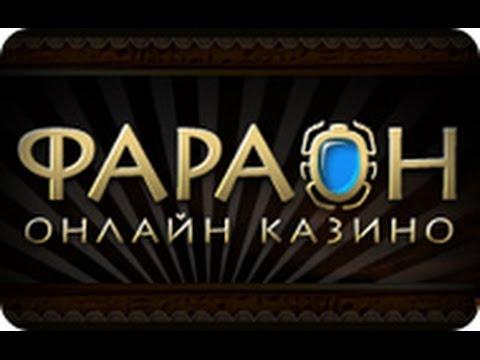 БОНУСЫ в онлайн казино вулкан, игровые автоматы ПЕЧКИ и СКАЛОЛАЗиз YouTube · Длительность: 1 мин16 с