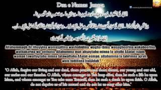 LEARN Salat al Janaza   DUA E JANAZAH    Namaz e Janazah Ki Dua   Funeral Prayer