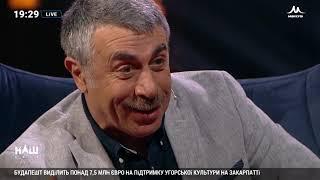 Комаровский о том, почему Зеленский пошел в президенты