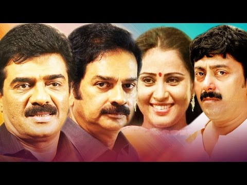 Super Hit Malayalam Action Movie | CHIEF MINISTER K.R.GOWTHAMISuper Hit Malayalam Full Movie online