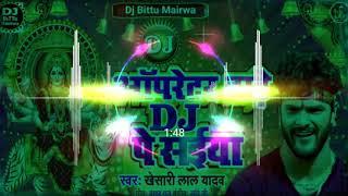 dj-raj-kamal-basti-jaisaoperator-bade-dj-ke-sajnawamix-by-dj-golu-babu-hi-tech