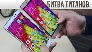 Xiaomi Redmi Note 3 или LeTV 1s X500 что лучше?