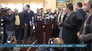 هيومن رايتس :  سجل فضيع لمليشيا الحوثي في عرقلة الأنشطة الإنسانية