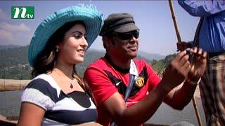 FnF - Bangla Natok   Episode 5   Mosharraf Karim, Shokh, Sumaiya Shimu, Sumon   Bangla Drama