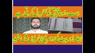 How To Use Furamid-|Furazolidone+Metronidazole| syrup For  Diarrhea, Stomach infection, Cholera,