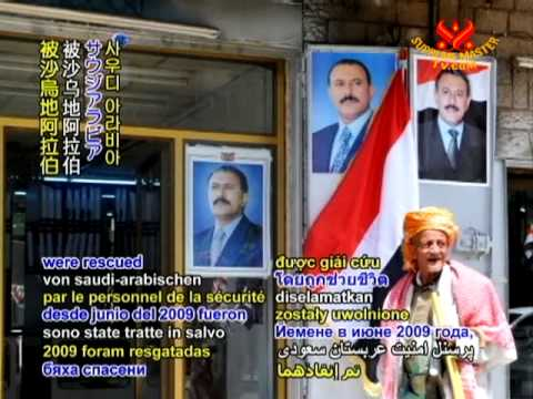 Yemeni rebels release two Chinese oil workers
