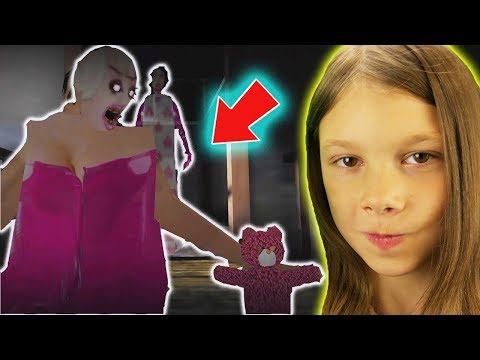 Гренни Барби Бабуля Прохождение Granny Кукла Гренни Barbie Mod Летсплей | Эй Lets Play 12+