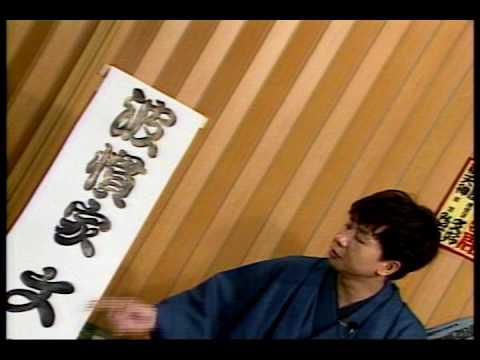 Voice Actor 30 Kouichi Yamadera  ヴォイスアクター30 山寺宏一