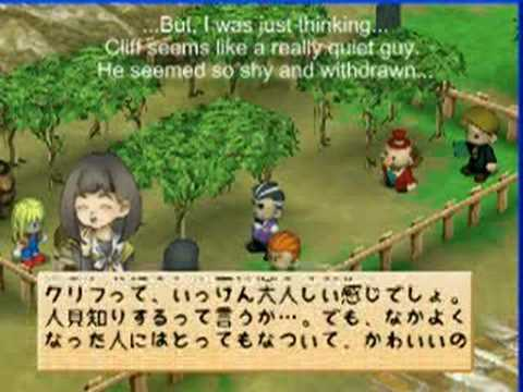 harvest moon friends of mineral town guide