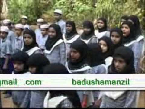 02 Please Help To Ma Dinu Saqafathil Islamiyya Swalath Nagar Malappuram Kerala India Www
