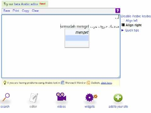 Tulisan Jawi - Wikipedia Bahasa Melayu, ensiklopedia bebas