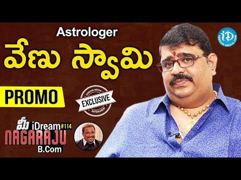 Astrologer Venu Swamy Exclusive Interview - Promo || Talking Politics With iDream #244
