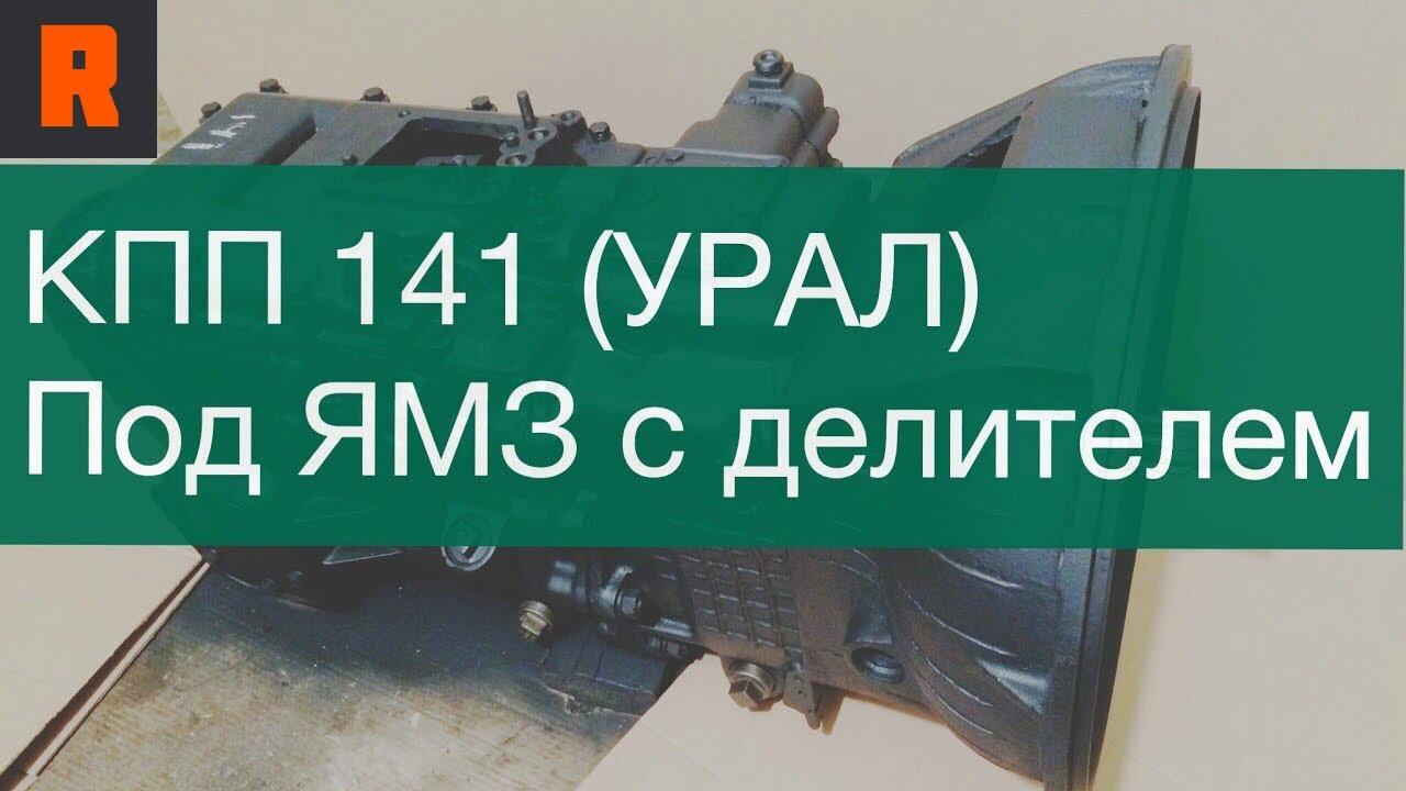 Ооо «по «трак плэнет» продает самосвал камаз 45143-776012-42 (кпп 154) по низким ценам. Доставка по россии, спецтехника в наличии!